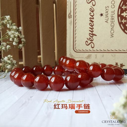 12mm 红玛瑙手链