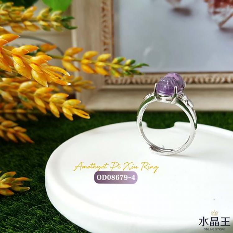 紫水晶雕刻貔貅戒指