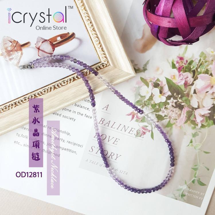 4mm 紫水晶项链