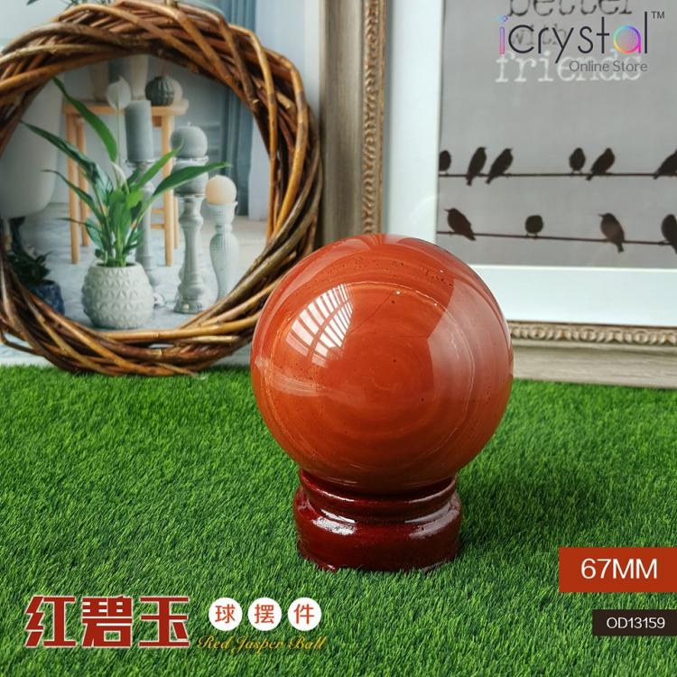 67mm 红碧玉球