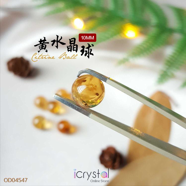 10mm 黄水晶球