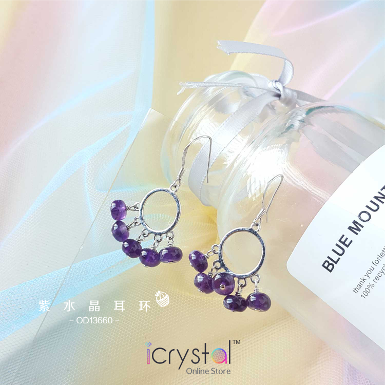 紫水晶耳环