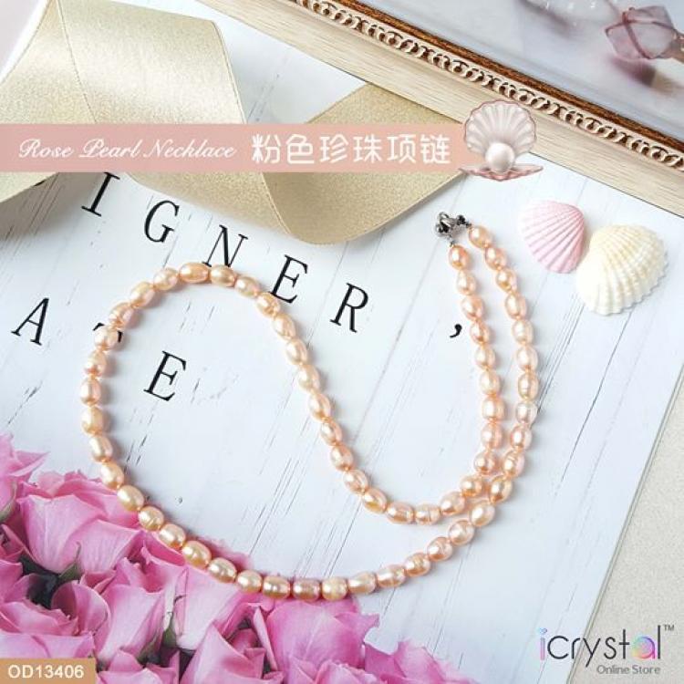 粉色珍珠项链