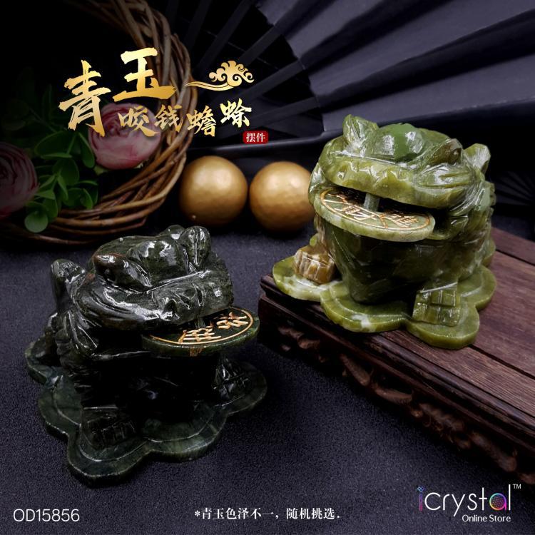 蟾蜍绿碧玉雕刻品