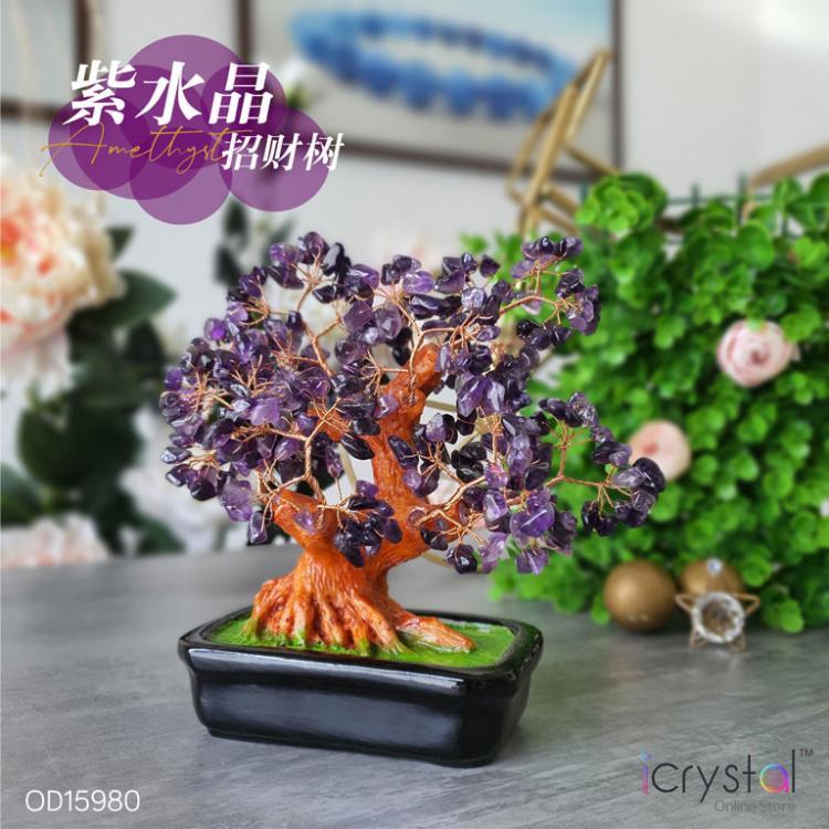 紫水晶树(中)摆件