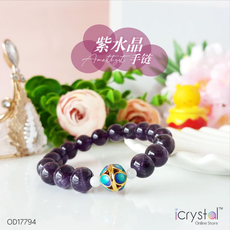 10mm 紫水晶设计手链