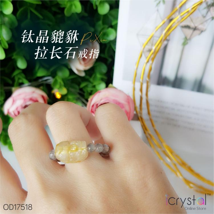 拉长石搭配钛晶貔貅戒指