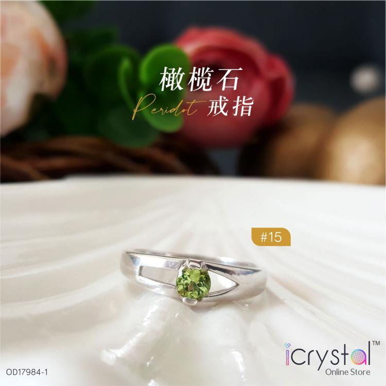 橄榄石纯银戒指