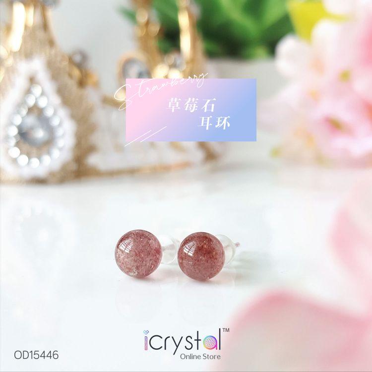 草莓石圆形耳环