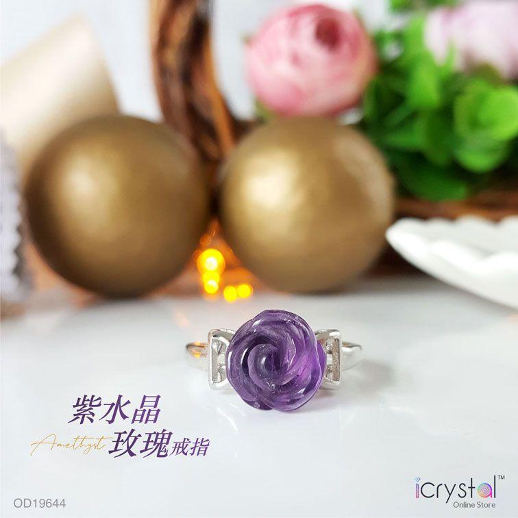 紫水晶雕刻玫瑰戒指