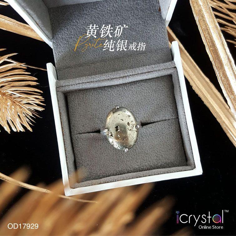 黄铁矿纯银戒指
