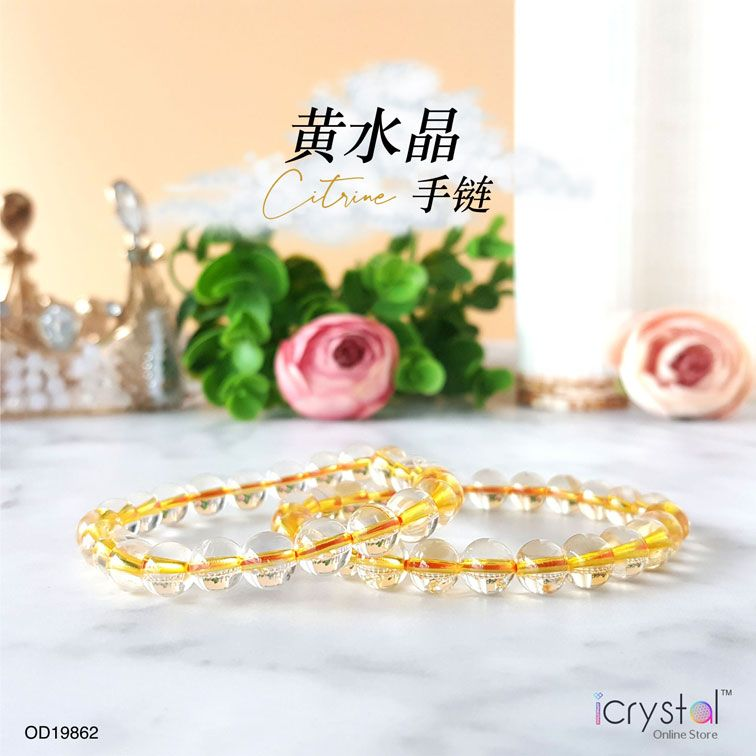 7mm 黄水晶手链