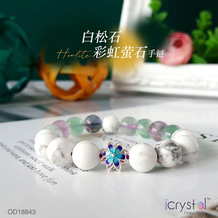 10mm 彩虹萤石搭配白松石手链