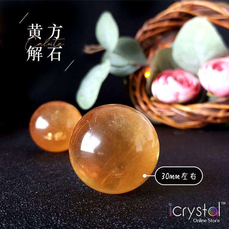 30mm 黄方解石球