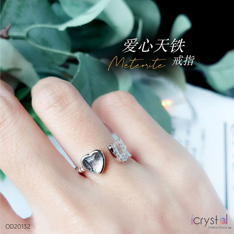 镍铁陨石爱你戒指