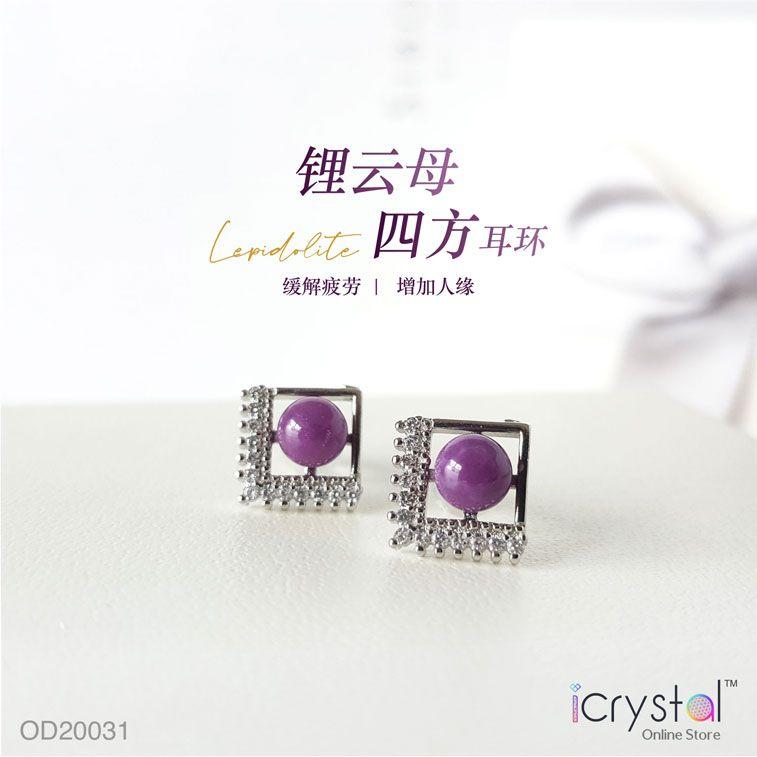 锂云母石四方设计耳环