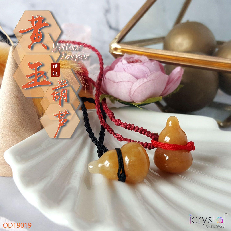 黄玉葫芦项链