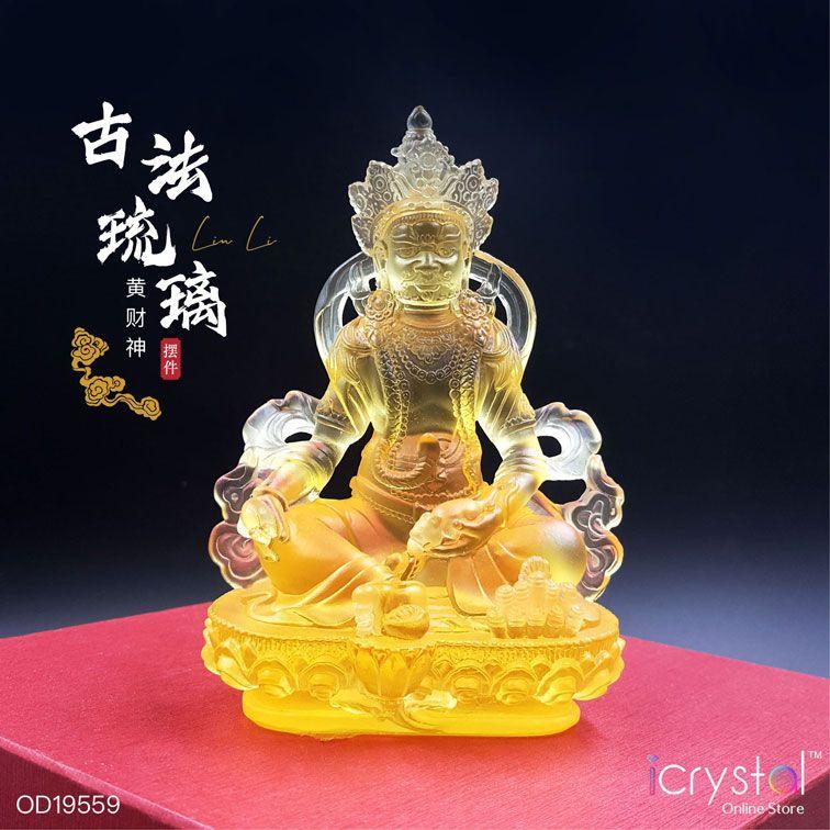琉璃黄财神摆件