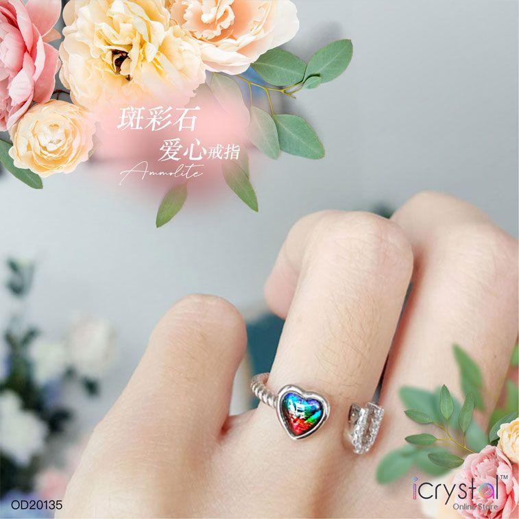 斑彩石爱你戒指