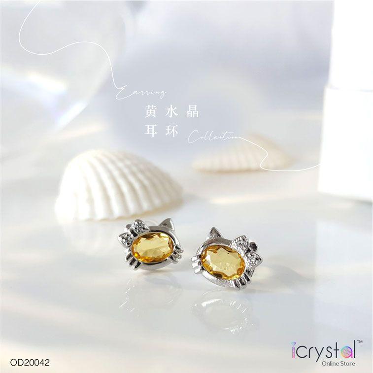 黄水晶凯蒂猫耳环