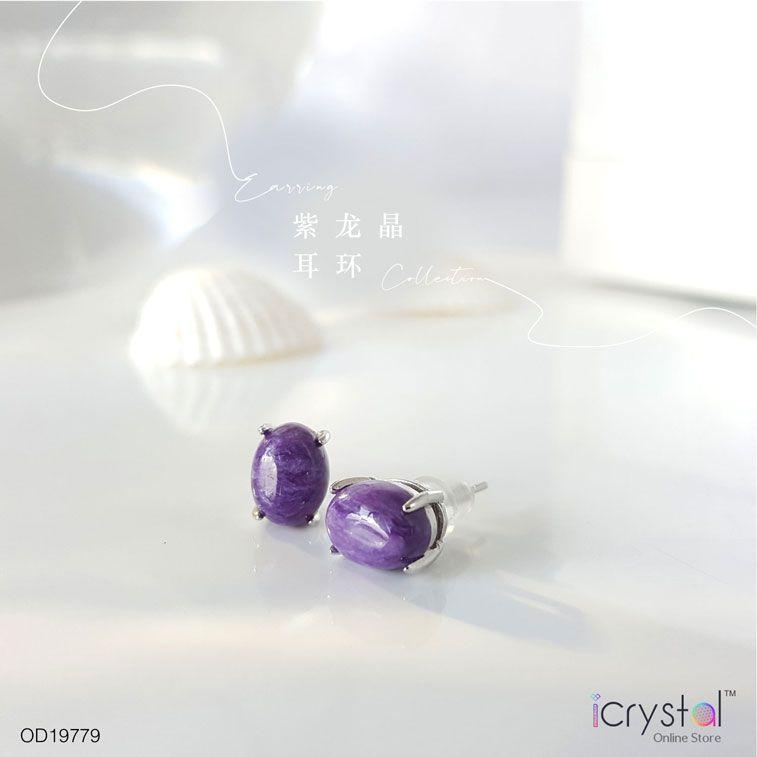 紫龙晶椭圆形耳环