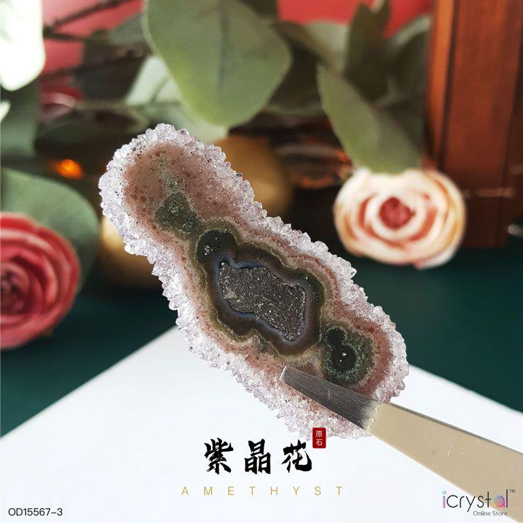 紫水晶花片原矿
