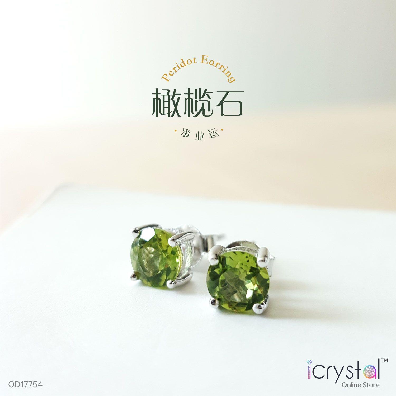 橄榄石耳环