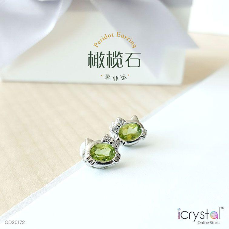橄榄石凯蒂猫耳环