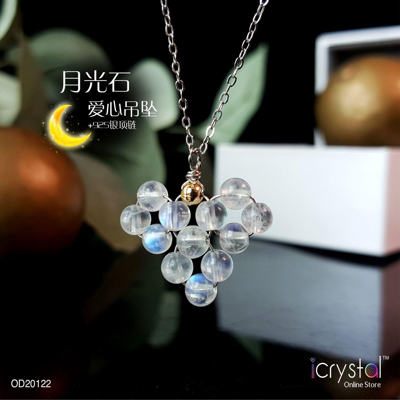 月光石爱心吊坠搭配925银项链