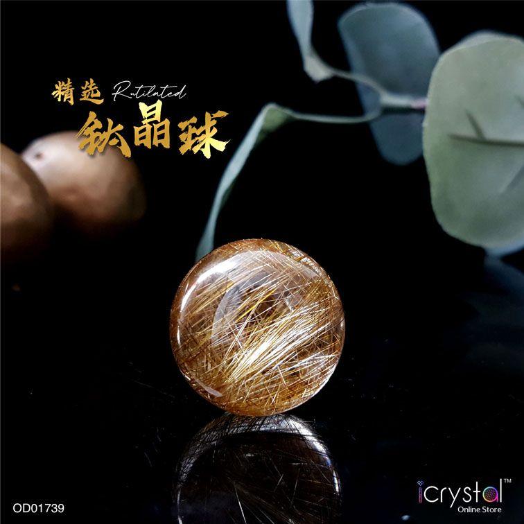 24mm 钛晶 / 发晶球