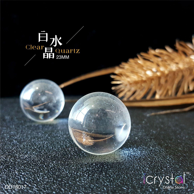 23mm 白水晶球