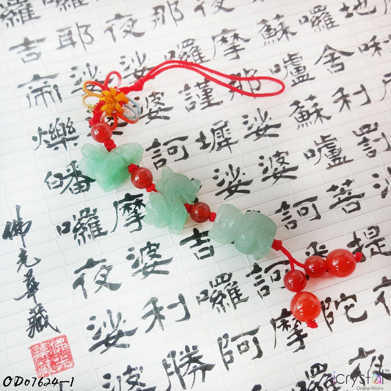 东陵玉三合贵人 (生肖鼠)吊饰