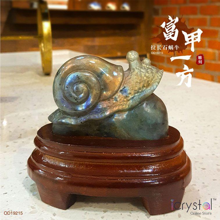 拉长石蜗牛雕刻摆件