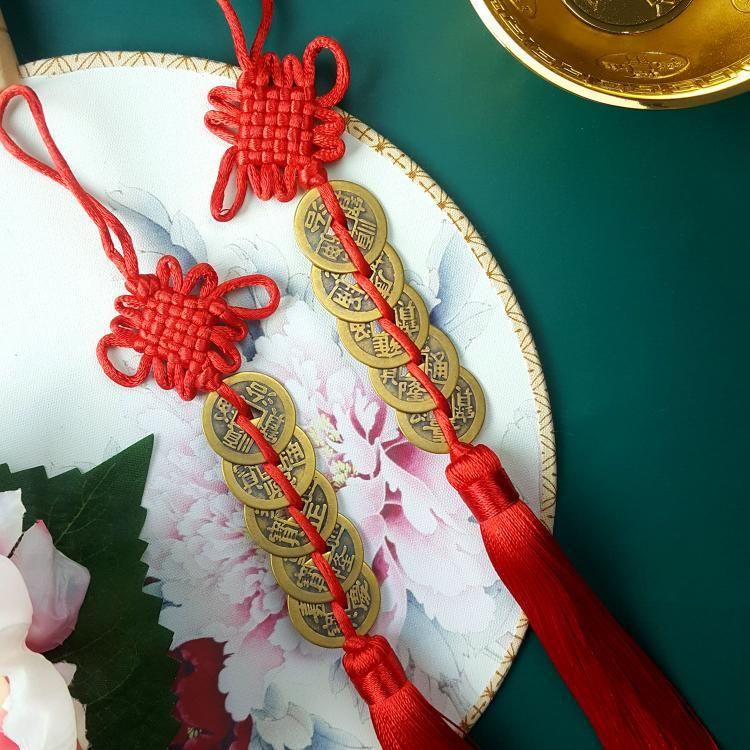 五帝铜钱-红结吊饰