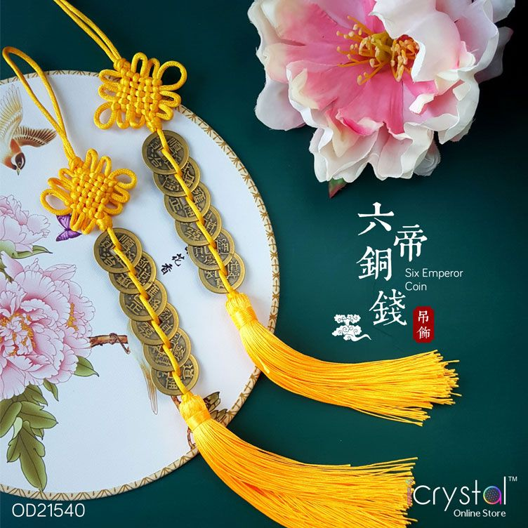六帝铜钱(黄结)吊饰