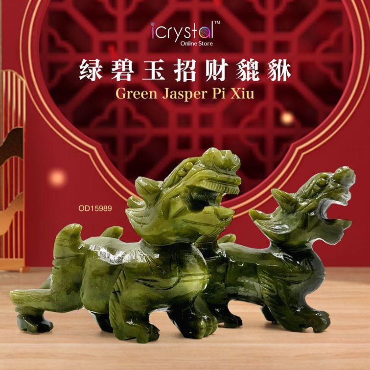 绿碧玉貔貅雕刻品