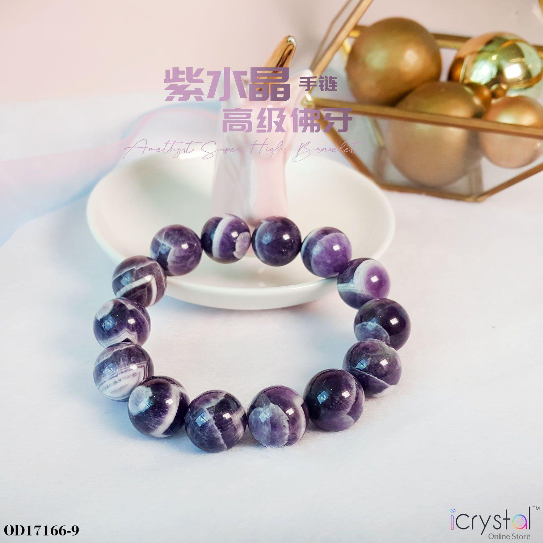 紫水晶高级佛牙手链