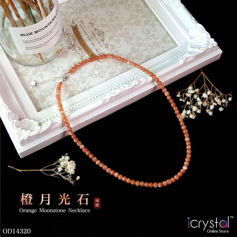 4.5mm 橙色月光石项链