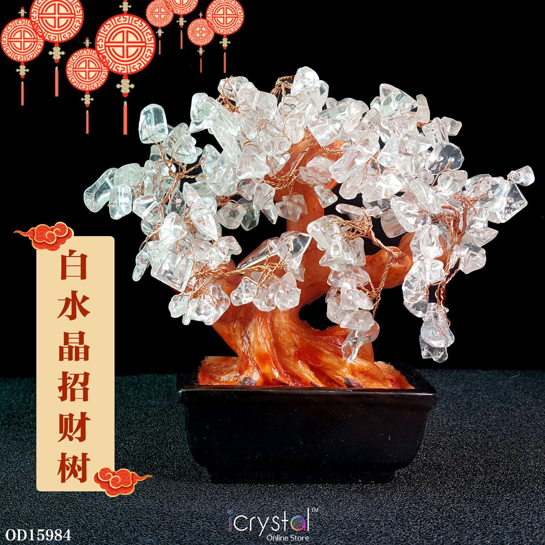 白水晶树(小)摆件