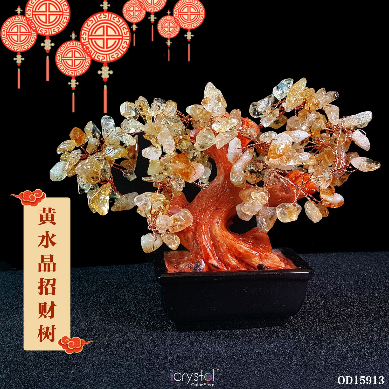 黄水晶树(小)摆件