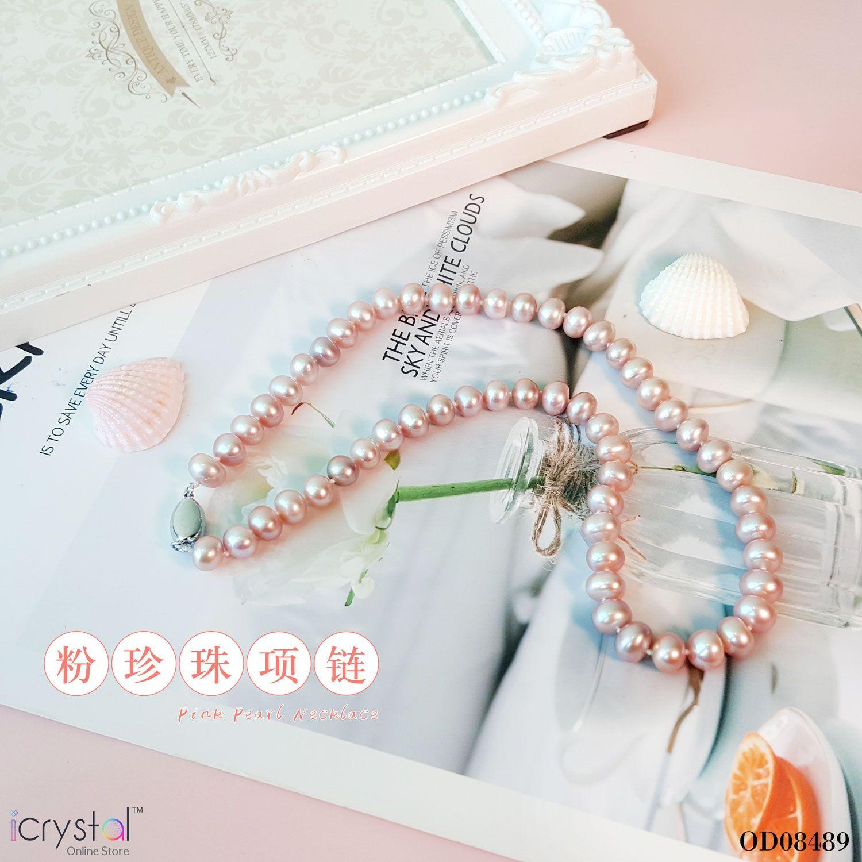 粉珍珠项链