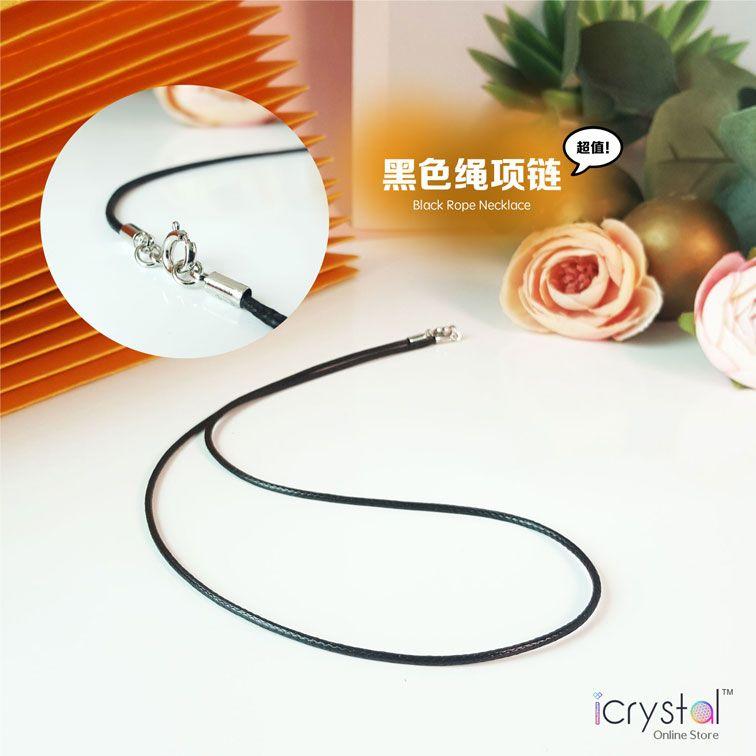 黑色绳项链