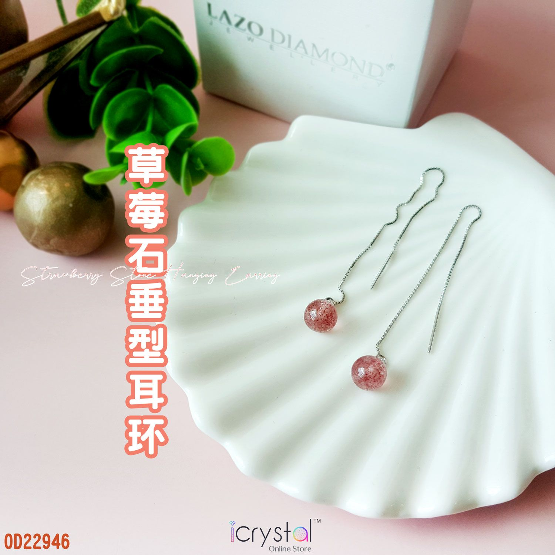 草莓石垂型耳环