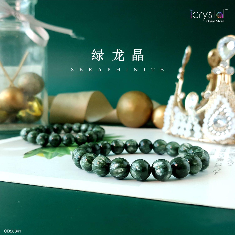 10mm 绿龙晶手链