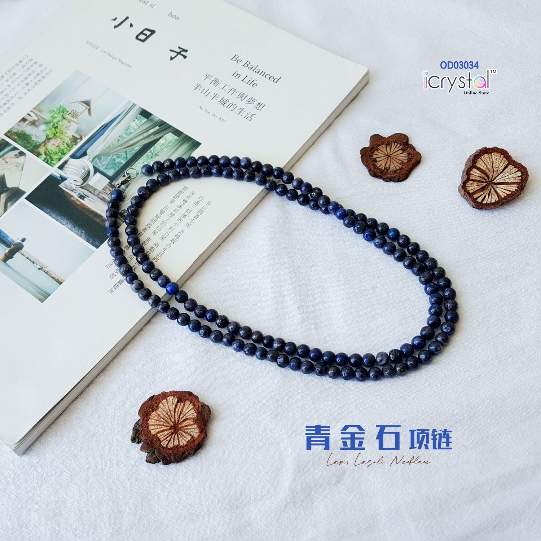 6mm 青金石项链