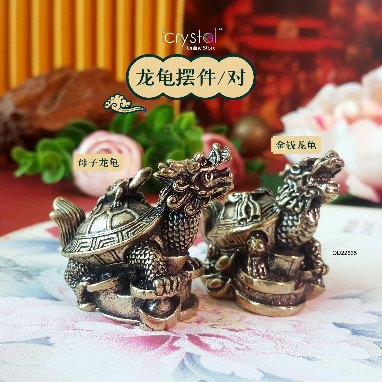 铜龙龟摆件
