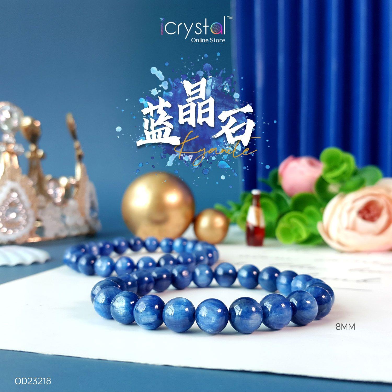10mm 蓝晶石手链