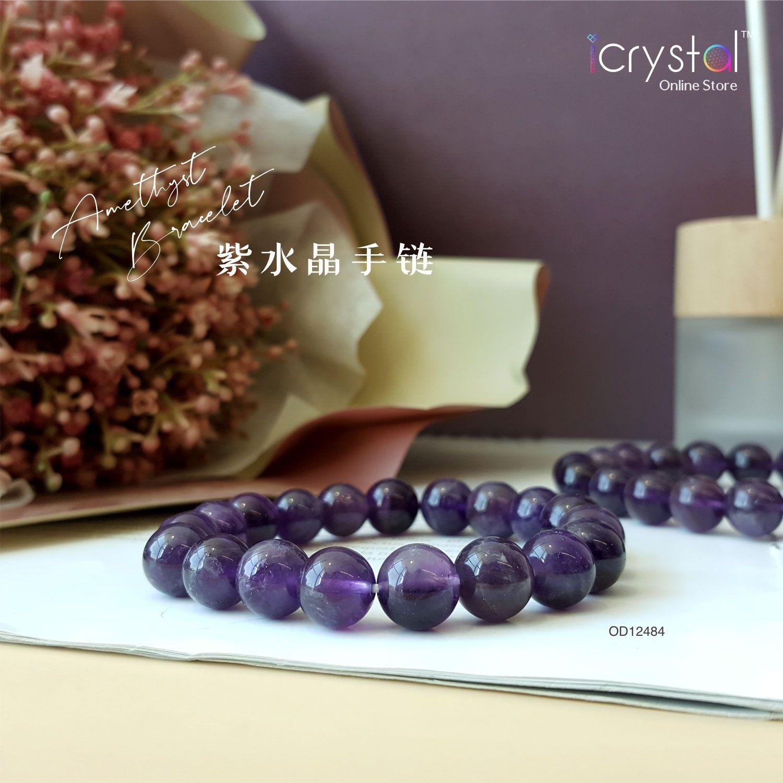 10mm 紫水晶手链