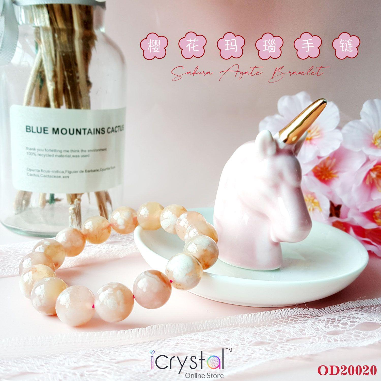 樱花玛瑙手链