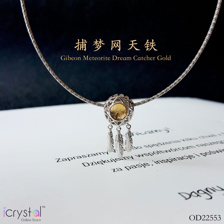 7mm 镍铁陨石捕梦网金色配件